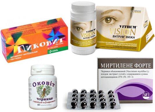 Витамины для зрения взрослым при дальнозоркости